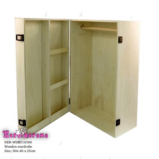 Ξύλινη ντουλάπα