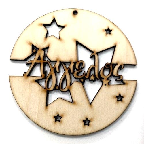 Rustic Charm name Aggelos Wooden Christmas Tree ball