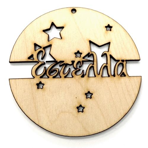 Rustic Charm name Estella Wooden Christmas Tree ball