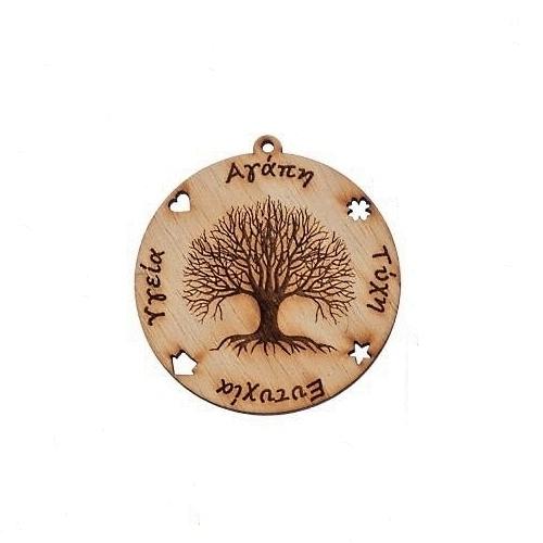 Ξύλινο διακοσμητικό δέντρο ζωής