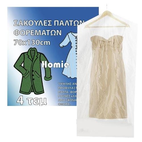Σακούλες Φορεμάτων παλτών σέτ 4 τεμ. 70 x 130 εκ