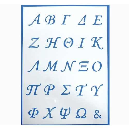 Greek fonts stencil