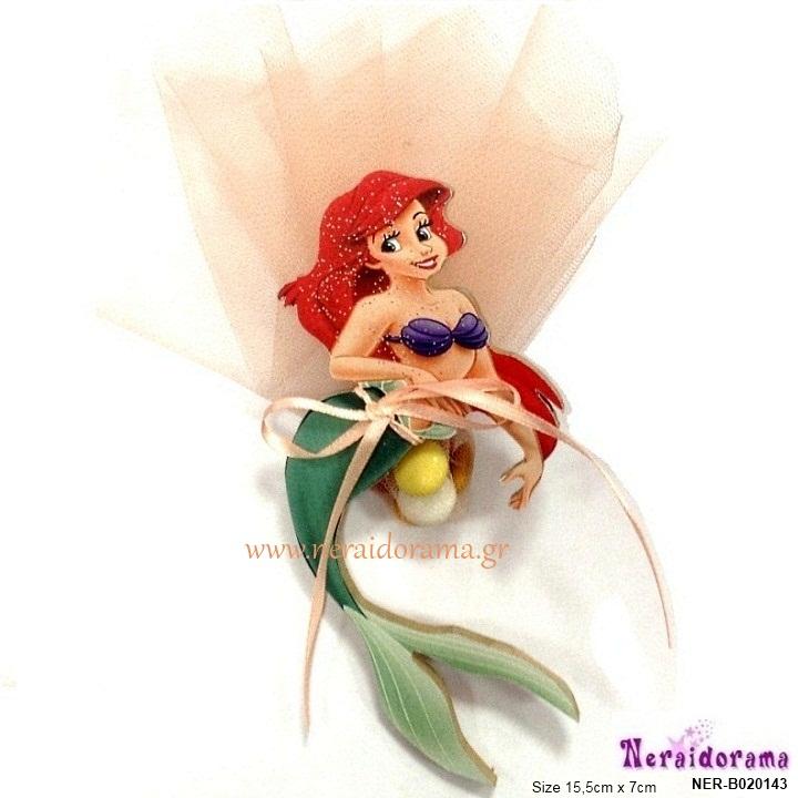 Μπομπονιέρα Ariel