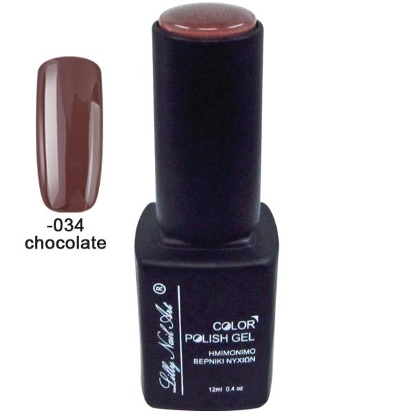 Ημιμόνιμο τριφασικό μανό 12ml - Chocolate