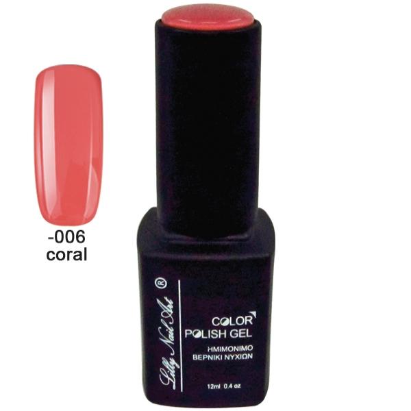 Ημιμόνιμο τριφασικό μανό 12ml - Coral