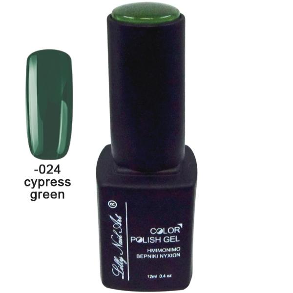 Ημιμόνιμο τριφασικό μανό 12ml - Cypress green