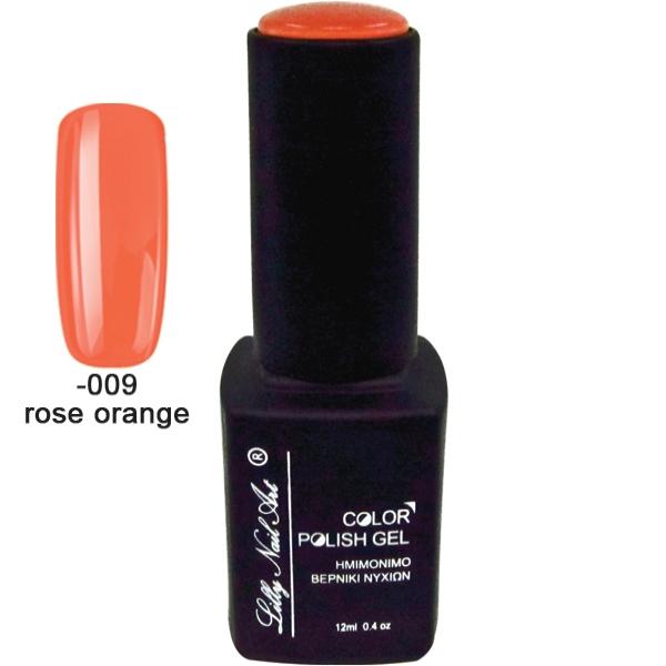 Ημιμόνιμο τριφασικό μανό 12ml - Rose orange