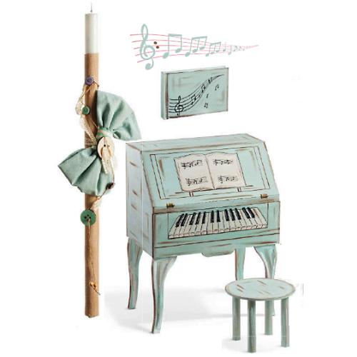 Μουσικό Πιάνο Σέτ Βάπτισης