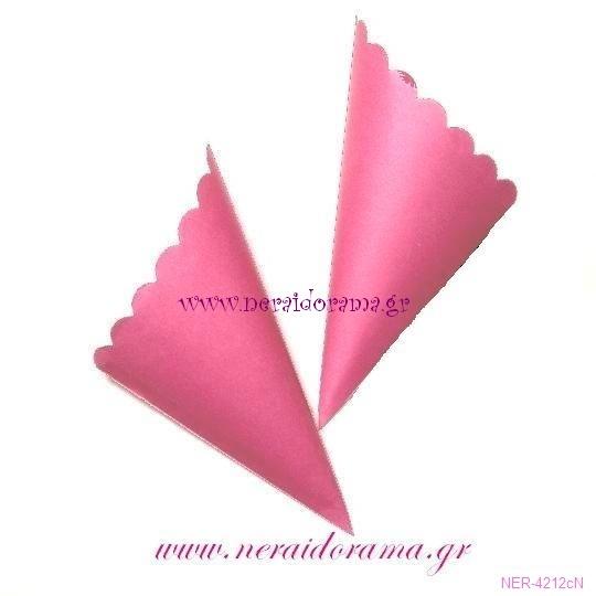 Χάρτινα χωνάκια για ζαχαρωτά -Ρόζ