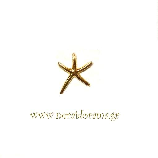 Μεταλλικός αστερίας-Χρυσό