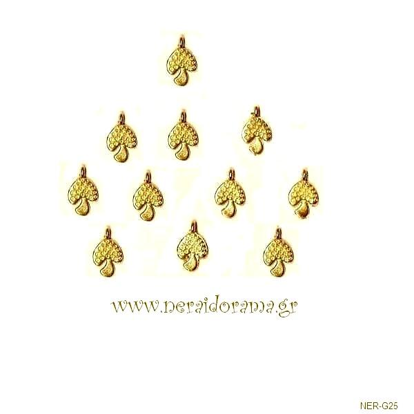 Μεταλλικό μανιταράκι  -Χρυσό