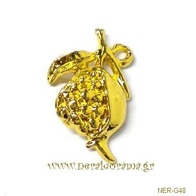 Μεταλλικό ρόδι -χρυσό