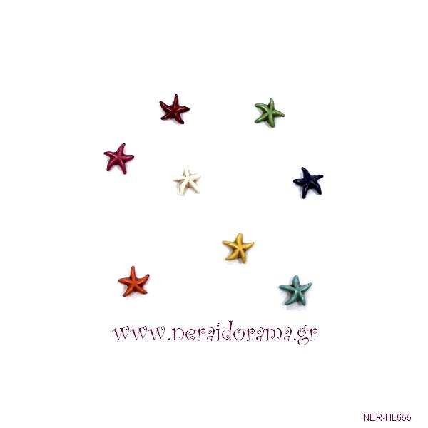 Αστερίας μίνι χαολίτης