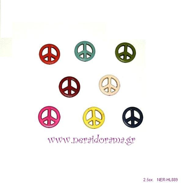 Σήμα ειρήνης 2,5εκ.χαολίτης