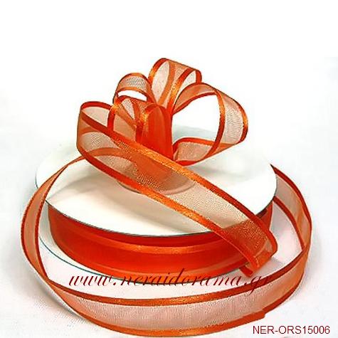 Κορδέλα οργάντζα με τελείωμα σατέν 1,5εκ.χ 50μ.Πορτοκαλί