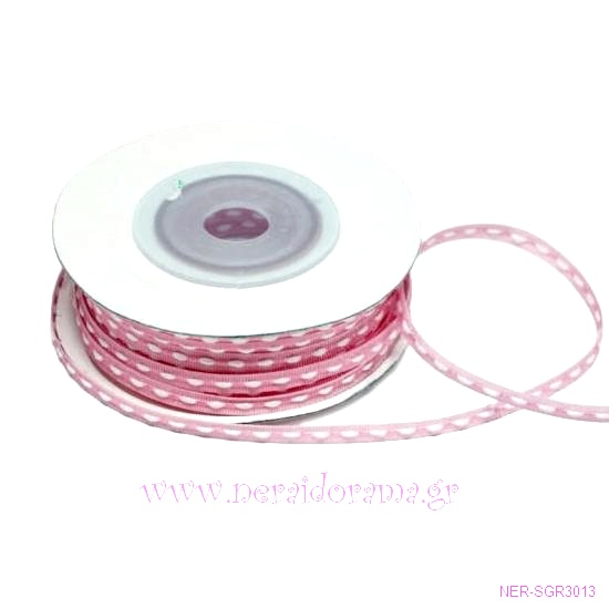 Κορδέλα γκρό με λευκή ραφή- Ρόζ