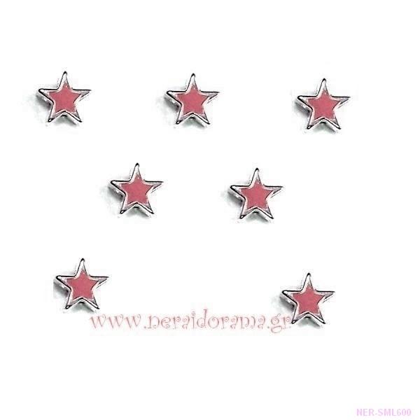 Αστεράκι με σμάλτο - Ρόζ