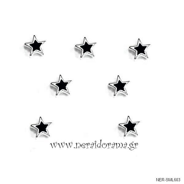 Αστεράκι με σμάλτο - Μαύρο
