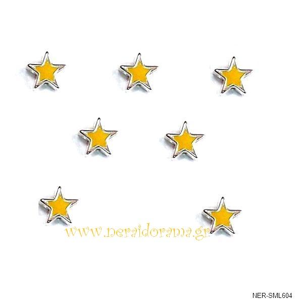 Αστεράκι με σμάλτο- Κίτρινο
