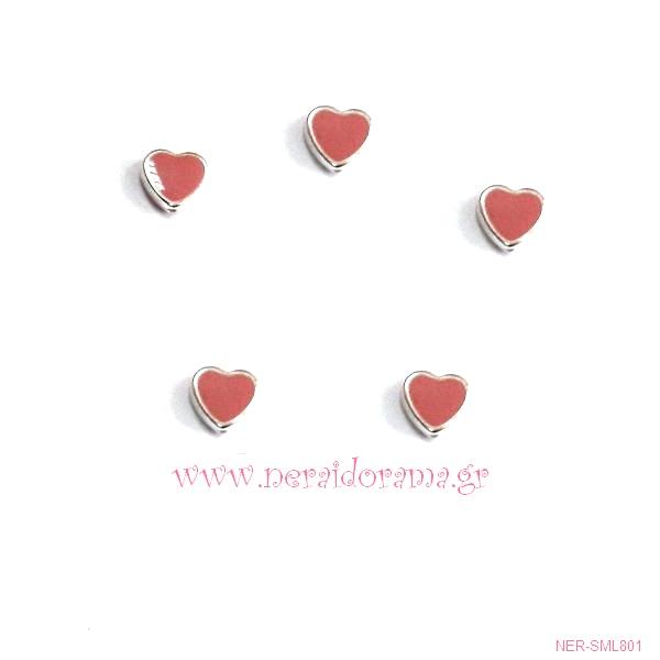 Καρδούλα με σμάλτο - Ρόζ