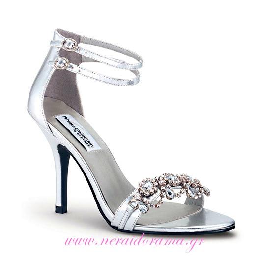Βραδινά παπούτσια-Dyebles Skye