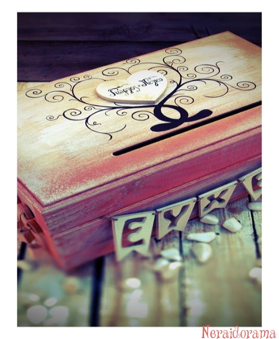 Κουτί ευχών γάμου  Tree heart