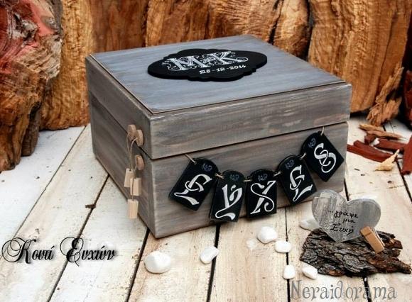 Κουτί ευχών γάμου