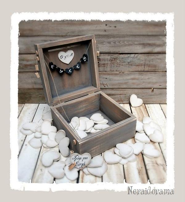 Κουτί ευχών γάμου  Live Love Life