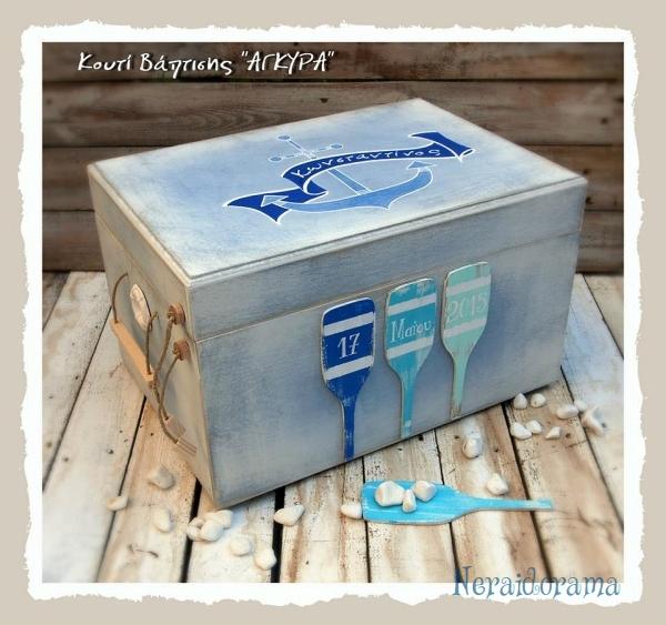 Κουτί βάπτισης άγκυρα