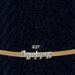 Ασημένια Στέφανα Γάμου 925° Επίχρυσο